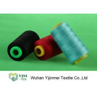 Best Industrial Multi Colored Sewing Thread , Polyester Quilting Thread Low Shrinkage wholesale