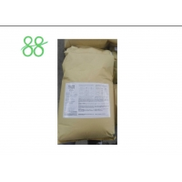 Buy cheap Captan 98% TC Natural Plant Fungicide Cas 133-06-2 For Agriculture from wholesalers