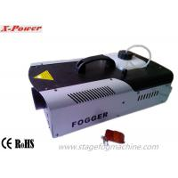 Best 1500W LED Halloween Fog Machines With 8*3W 3 In1 RGB LEDs DMX512 Control  X-024D wholesale