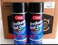 Best Urethane Seal Coat Clear wholesale