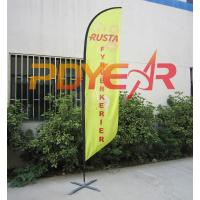 Best Event Flags, Outdoor Flags (FBS-52) wholesale