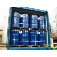 Buy cheap Diethylene Glycol from wholesalers