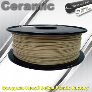 Best Stand Wear / Tear Filament 3D Printer Ceramic Filament For 3d Printer Beige Color wholesale