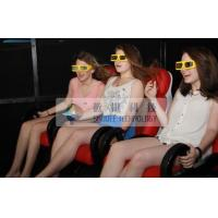 Best 5D Cinema Equipment With Comfortable Red Leather Motion Chairs wholesale