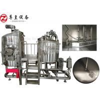 380V 500L 1000L Industrial Beer Brewery Equipment / Beer Plant Steam Heating