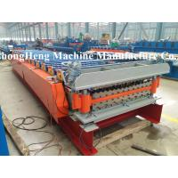 Best aluminum glazed trapezoidal tile sheet roof wall panel double layer roll forming machine wholesale
