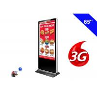 China Dual Core Vertical LCD Display 3G Digital Signage Network Ad Monitor 1080P on sale