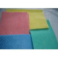 Buy cheap Viscose+Polyester Dyed Mesh Spunlace Nonwoven Cleanroom Wipes from wholesalers