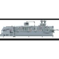 Best Packing Machine/Stand up Pouch Horizontal Packing Machine (IM-18S) wholesale