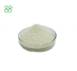 Best Thidiazuron 98% TC Plant Growth Hormone Dropp Cas 51707-55-2 wholesale