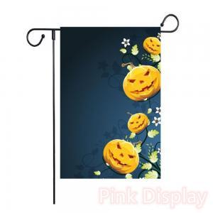 Best 68D Polyester Interlayer Decorative Garden Flags wholesale