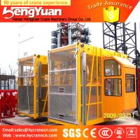 Best SC200/200 2 tons Construction Building electric hoist elevator wholesale