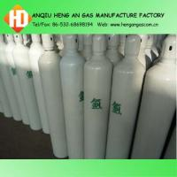 China high purity argon gas 99.999% on sale