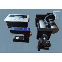 Buy cheap High Performance Web Guiding System Analog Control DC 24V Servo Actuator from wholesalers
