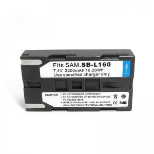 Best 1000 Times LG 2200mAh 7.4 V Lithium Battery Pack wholesale