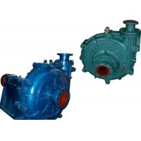 Cheap Centrifugal High Head Electric Slurry Pump Singe - Stage Structure Aier Machinery for sale