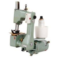 Quality GK9-2 Portable bag sewing machine wholesale
