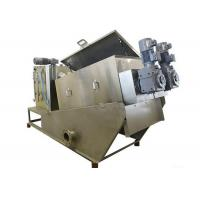 Best Oily Sludge Thickner And Dehydrator Plate & Frame Filter Press 90 - 180 kg / h Dry sludge DS wholesale