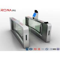 Best High Speed Facial Recognition Turnstile Customizable Double Barrier Swing Gate wholesale