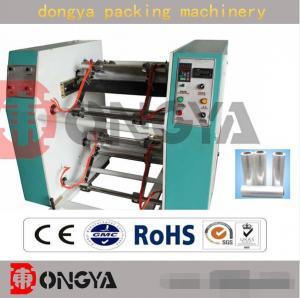 Best Automatic Cling Film Making Machine / Plastic Film Slitting Machine High Precision wholesale