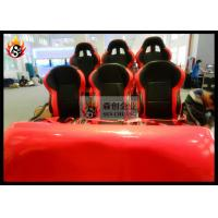 Best 6 Seats 5d Movie Cinema Equipment With Pneumatic Chair , Water Spraying wholesale
