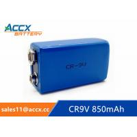 Best CR9V 850mAh 9v lithium battery for Alarms and security devices wholesale