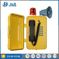 Buy cheap SIP Heavy Duty Telephone Multi Function With Beacon And Horn Outdoor from wholesalers