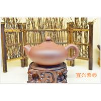 Buy cheap Yellow Yixing Zisha Purple Clay Teapot Set With Cups Gift Box Package from wholesalers