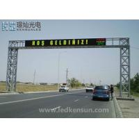 Best MBI5124 IP65 PH4.81MM Outdoor Led Advertising Panel Double Sided DC5V 64x64 Dots wholesale