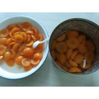 Best Golden Sun Canned Apricot Halves In Light Syrup 2650ml / 2500g 3 Years Shelf Life wholesale