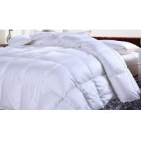 Buy cheap 40x40 139x94 233TC Cotton and Poly Home Textile Fabric Downproof for Bedding Set from wholesalers