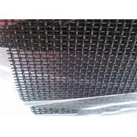 Best 16 Mesh White Stainless Steel Window Screening Electrostatic Spraying wholesale