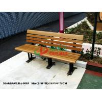 Best Wood Plastic Composite Outdoor Park Benches , Composite Wood Bench With Back wholesale