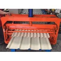 Best Color Coated Metal Sheet Rolling Machine , Smart Metal Roofing Roll Former  wholesale