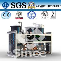 Best Industrial Oxygen Plant Oxygen Gas Generator for Ozone Generator wholesale