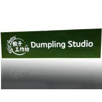 Best Restaurant Hanging Letter Led Directional Signs With Double Side Illuminated Plate 35X120cm wholesale