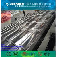 Cheap plastic glazed roof tile making machine PVC glazed roof plate extrusion line for sale
