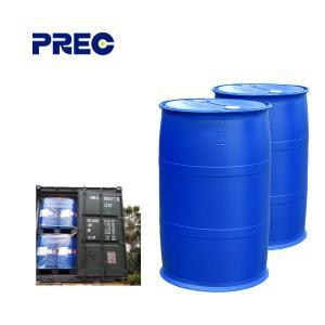 Best Polymerizes Acetoacetoxyethyl Methacrylate ISO9001 Functional Monomer wholesale