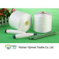 Best 42s/2 100% Polyester Core Spun Yarn On Plastic Tube , Polyester Sewing Yarn wholesale