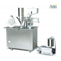 Buy cheap High Configuration Semi - Auto 0L# 0# Capsule Filling Machine CGN208-DH from wholesalers