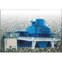 Buy cheap PCL Vertical shaft impact crusher from wholesalers