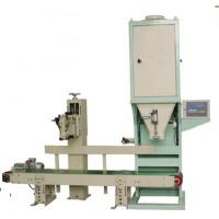 Buy cheap 400bags Net Weighing Type  Granular / Pellet Packing Machine With Auto Weighting Balance from wholesalers