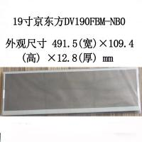 Cheap 300CCD / M2 Stretched LCD Display , 1920 * 360 Pixels Bar Lcd Display For Smart Cabinet for sale