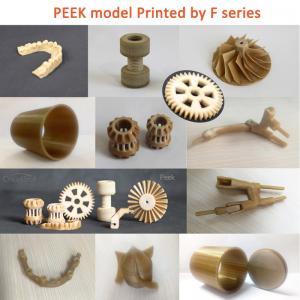 Best Single Nozzle Mini Version Carbon Fiber 3D Printer 160*160*200mm Build Volume wholesale