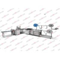 China Meltblown 3ply Earlloop Outer Disposable Face Mask Making Machine on sale