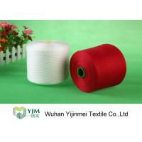 Customized Tri - Ply 100 Polyester Yarn Bright, Ring Spun Yarn Sewing For Gloves