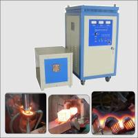 Best competitive price 50kw induction heating generator wholesale