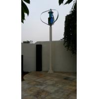 Best Low Noise 600w Maglev Wind Turbine , Vertical Wind Power Generator Long Lifespan wholesale