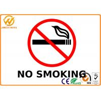 Best NO SMOKING Safety Signs Made of Plastic / Aluminium Board with Luminous Film wholesale