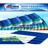 Best Plastic corrugated tile wave sheet board panel extrusion forming machine production line wholesale
